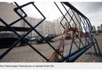 Калининградец сбил пристава, хотевшей забрать автомобиль за долги