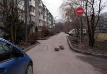 Камнями и булыжниками: жители калининградского двора борются с автомобилистами
