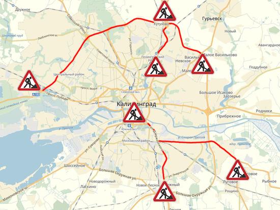 Где будут пробки: график ремонта дорог в Калининграде этим летом