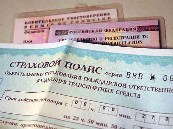Калининградцам массово отказывают в выплатах по ОСАГО
