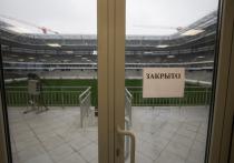 Плохие VIP-туалеты и скользкие полы: FIFA обнаружила нарушения на калининградском стадионе